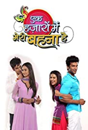Ek Hazaaron Mein Meri Behna Hai (TV Series 2011– ) - IMDb