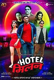 Hotel Milan Poster