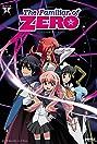 The Familiar of Zero (2006) Poster