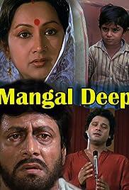 Mangal Deep (1989) - IMDb