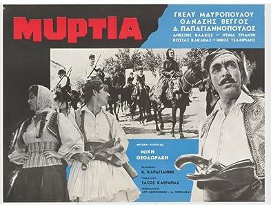 Meilleur site gratuit pour le téléchargement de films Myrtle Greece, Giorgos Velentzas, Costas Kakavas, Nikos Tsachiridis, Pythagoras [1920x1080] [1080pixel] [flv]
