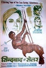 Sindbad the Sailor Poster