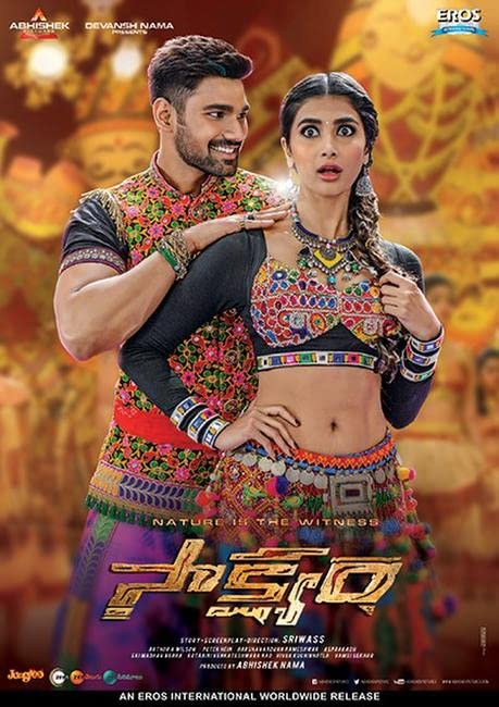 Pralay - The Destroyer (2020) Saakshyam Hindi Dubbed 2020-11-19