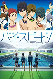 High Speed! Free! Starting Summer Poster