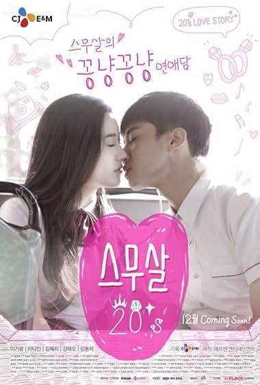 Watch Twenty Years Old: Tagalog Dubbed (2014)