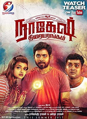 Nagesh Thiraiyarangam|movies247.me
