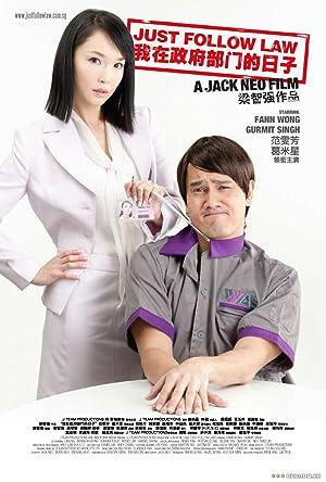Fann Wong Just Follow Law: Wo zai zheng fu bu men de ri zi Movie