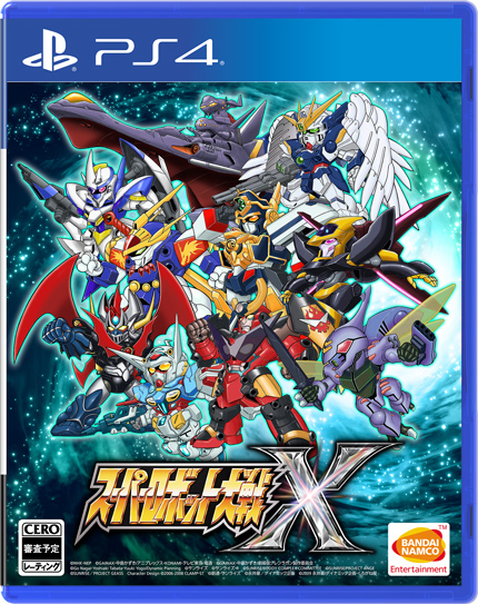 Super Robot Wars X