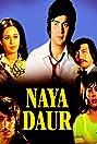 Naya Daur (1978) Poster