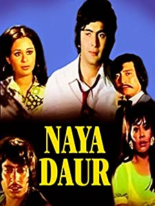 Naya Daur movie free download in hindi
