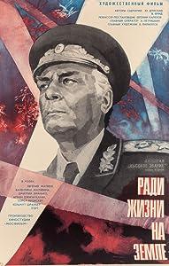 Best movie downloading site yahoo Vysokoe zvanie. Dilogiya: Film vtoroy. Radi zhizni na zemle Soviet Union [480x360]