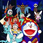 Doraemon: Nobita to mugen sankenshi (1994)