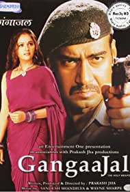 Ajay Devgn and Gracy Singh in Gangaajal (2003)