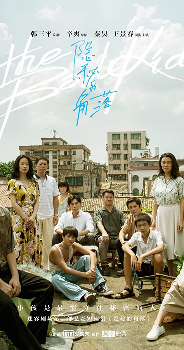 The Bad Kids (TV Series 2020– ) - The Bad Kids (TV Series 2020– ) - User  Reviews - IMDb