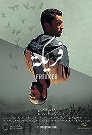 Freekeh Poster
