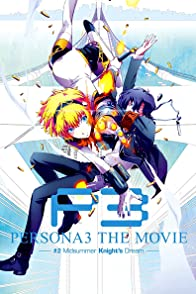 Persona 3เพอร์โซน่า 3 เดอะมูฟวี่ 2