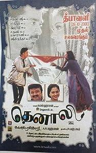 Watch free movies Thenali India [1280p]