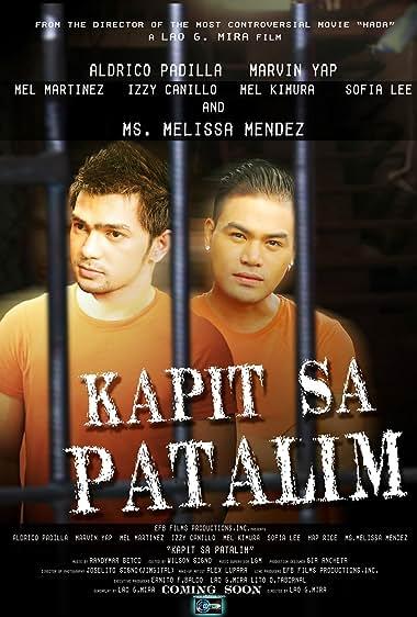 Watch Kapit sa Patalim (2013)