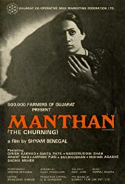 Manthan(1976) Poster - Movie Forum, Cast, Reviews