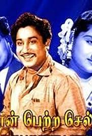 Naan Petra Selvam Poster