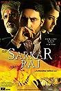 Sarkar Raj (2008) Poster