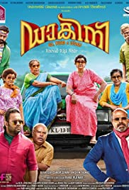 Dakini Movie Review Imdb