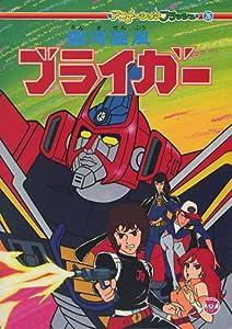 Best site to download mpeg4 movies Hoshikage no komoriuta by none [[movie]
