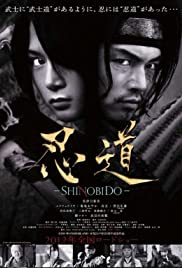 Watch Movie Shinobido (2012)
