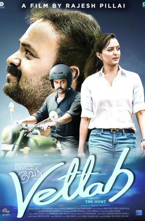 Vettah (2016) UNCUT 720p HEVC HDRip South Movie [Dual Audio] [Hindi or Malayalam] x265 AAC ESubs [600MB]