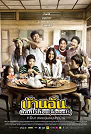 Watch Movie  The Little Comedian (Baan Chan Talok Wai Gon) (2010)