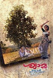 Shyama Poster