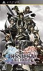 Dissidia: Final Fantasy (2008) Poster