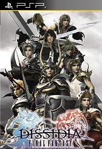 Primary photo for Dissidia: Final Fantasy