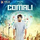 Comali (2019)