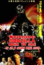 Bringing Godzilla Down to Size: The Art of Japanese Special Effects