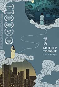 Mother Tongue (2020)