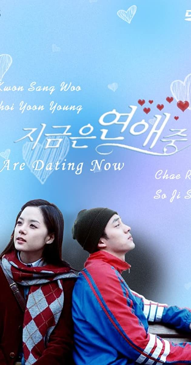 Yoo so young dating