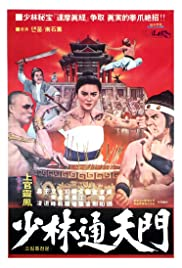 #DUPE# (1977) with English Subtitles on DVD on DVD