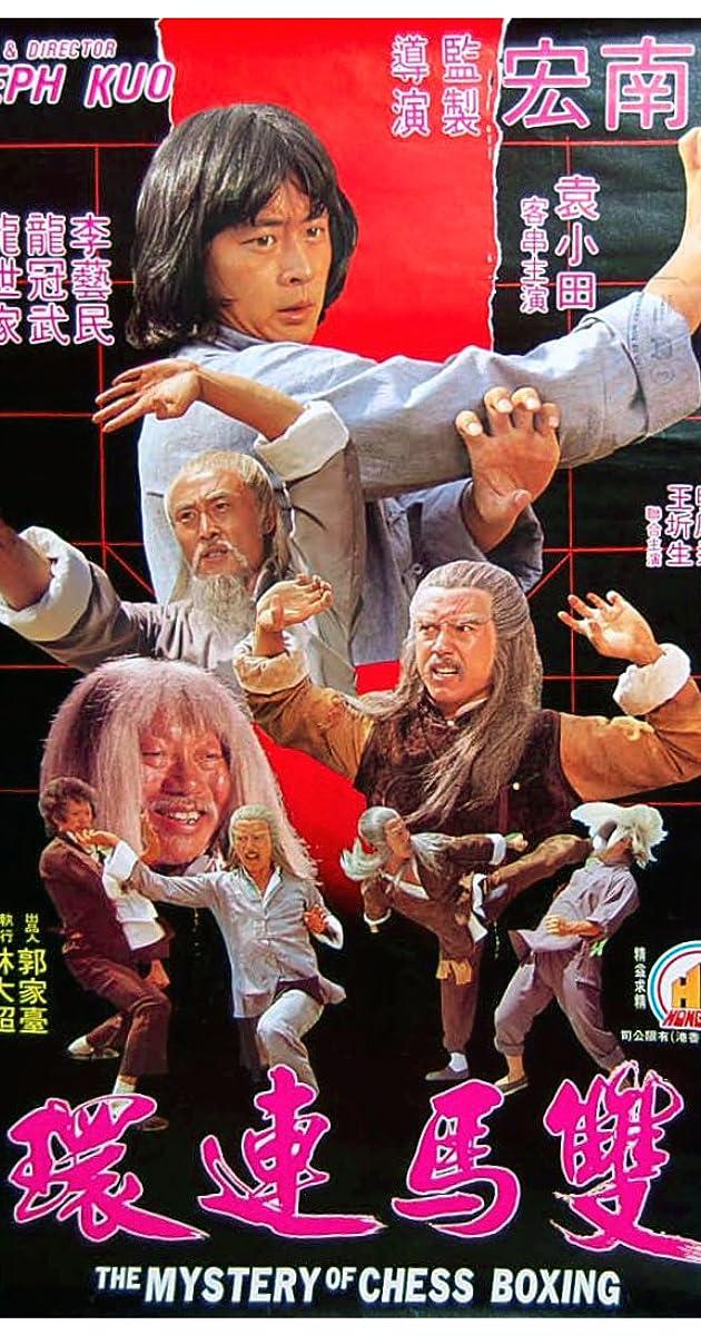 Shuang ma lian huan (1979) - IMDb