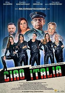 Ciao Italia (2020)