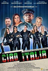 Primary photo for Ciao Italia