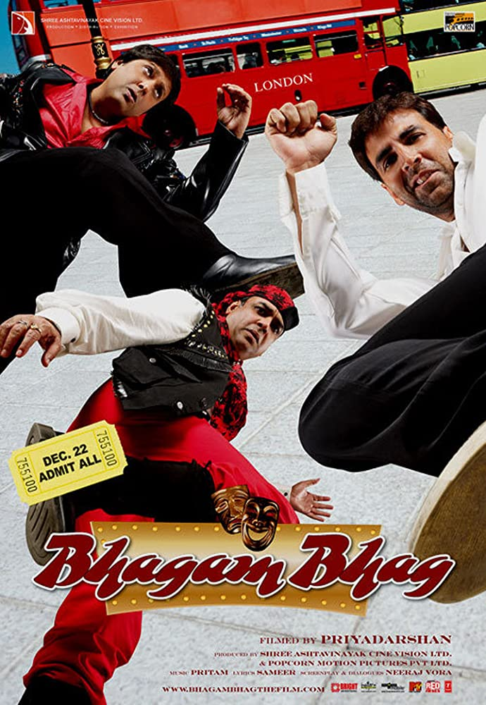 Bhagam Bhag Screen Shot 1