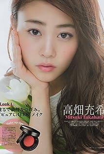Mitsuki Takahata Picture