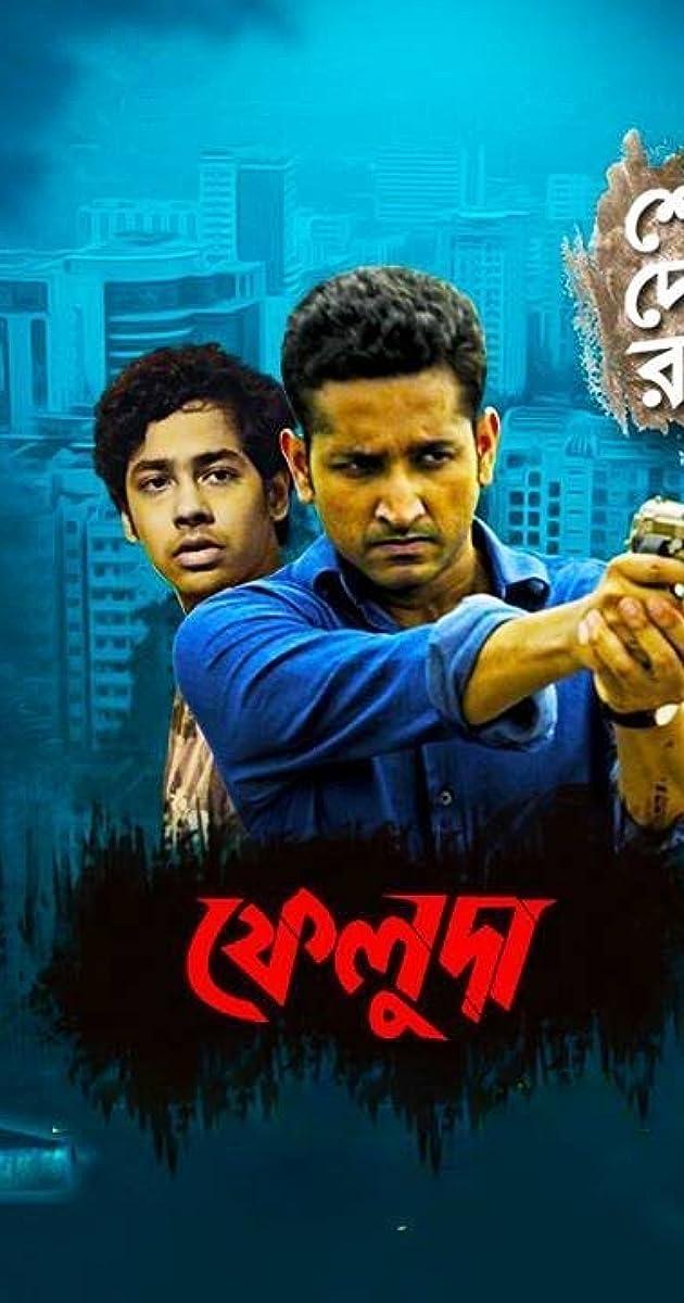 Feluda – Sheyal Debota Rahasya 2020 Bengali S01 Complete 720p HDRip 700MB | 300MB Download