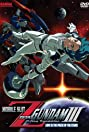 Mobile Suit Z Gundam 3: A New Translation - Love Is the Pulse of the Stars (2006) Poster