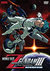 Mobile Suit Z Gundam 3: A New Translation - Love Is the Pulse of the Stars 720p movies