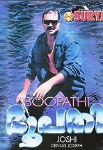 Bhoopathi