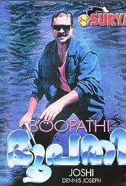Bhoopathi Poster