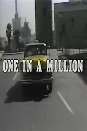 One in a Million (1980)