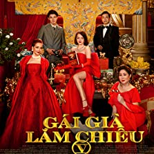 Camellia Sisters (2021)